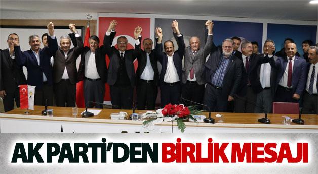 AK Parti'den birlik mesajı