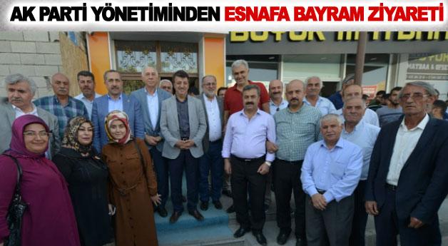 AK Parti yönetiminden esnafa bayram ziyareti