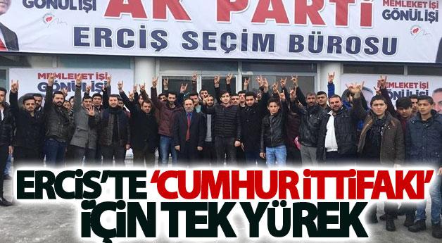 Erciş'te 'Cumhur İttifakı' için tek yürek